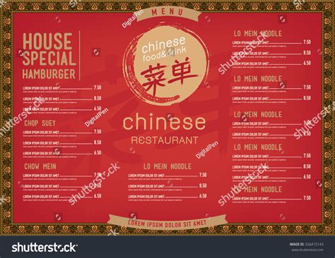 vector chinese food restaurant menu template stock vector
