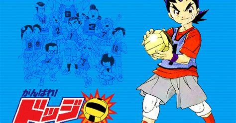 Komik Dodge Fighters 1 10 Tamat By Murakami Toshiya Dan Saito Muneo komik elex dodgeball fighters murakami toshiya saito
