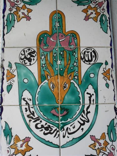 céramique ottomane les 140 meilleures images du tableau carreaux de c 233 ramique
