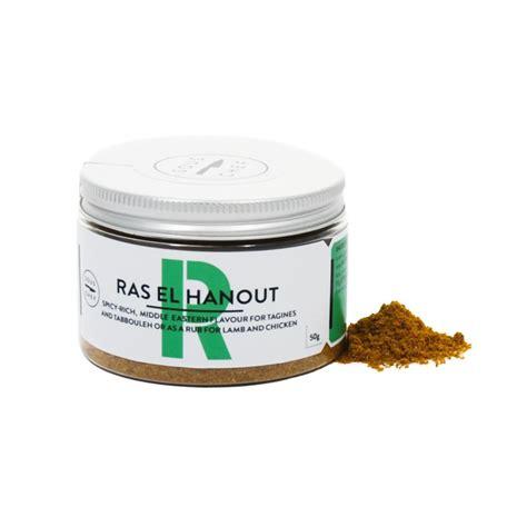 buy ras el hanout online at sous chef