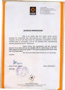 Appreciation Letter After Completing Project vacon india