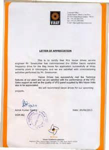 Appreciation Letter Employee India pics photos appreciation letter sample appreciation letter topic