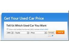 NADA Price Guide