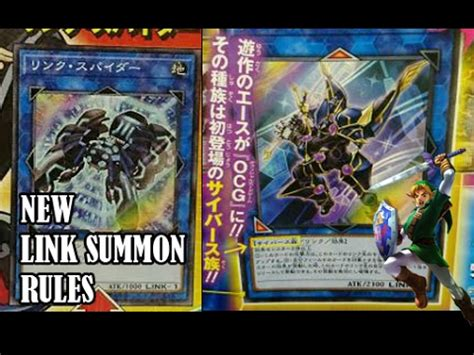 Yu Gi Oh Link Card Template by Yu Gi Oh New Links Cards Link Summon