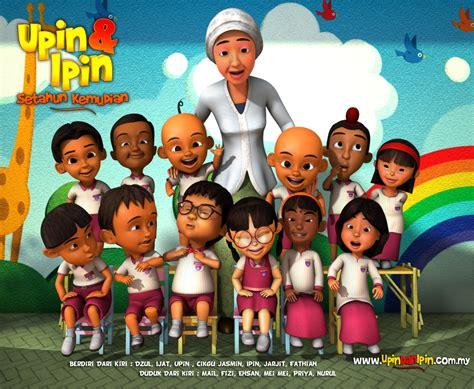 upin ipin 2015 ef 14 take a lesson from upin ipin cartoon series