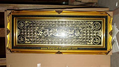 Bingkai Kaligrafi Asma Ul Husna kaligrafi kuningan asmaul husna blok standar kaligrafi