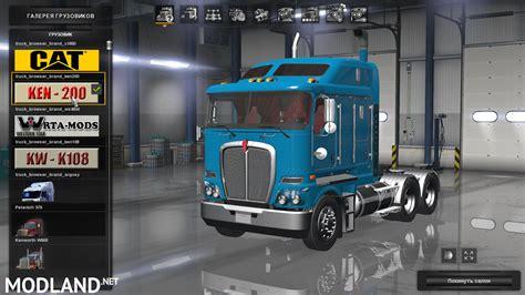 kenworth technical support update kenworth k200 v 13 mod for truck simulator