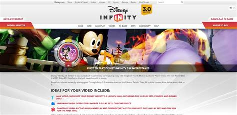 Disney Infinity Sweepstakes - first to play disney infinity 3 0 sweepstakes win a rare kingdom hearts mickey