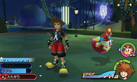 Kaset Kingdom Hearts 3d Drop Distance 3ds kingdom hearts 3d is 35 hours gematsu