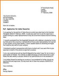 Job Application Letter Define Simple Job Application Letter Example Servey Template Sample
