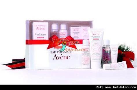 Avene Lotion Micellar Lotion 25ml av 232 ne 聖誕抗敏禮盒購買優惠 get jetso 著數優惠網