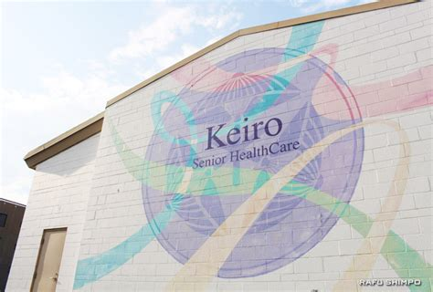 ad hoc to hold meeting on keiro sale