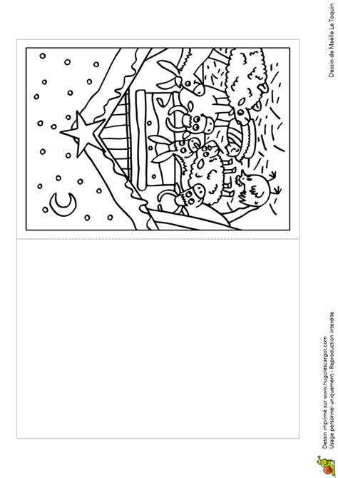 Coloriage D Une Carte Avec Dessin De Cr 232 Che