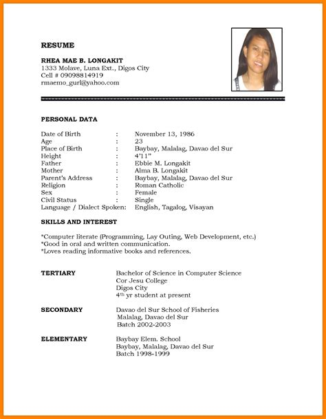 bio data 8 student personal biodata form lease template