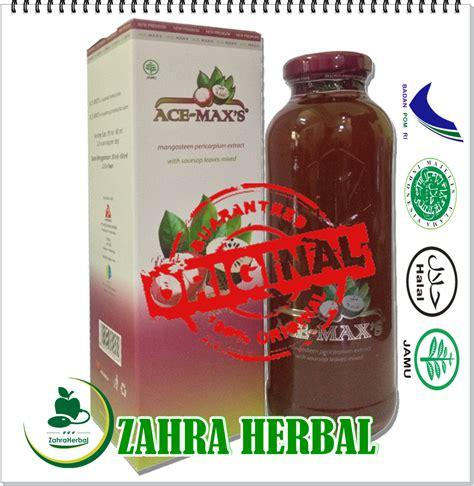 Obat Herbal Prostat obat herbal kanker prostat obat kanker prostat