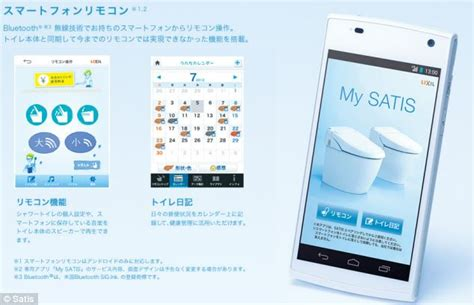 movie bathroom app an app too far the smart toilet you can control from your