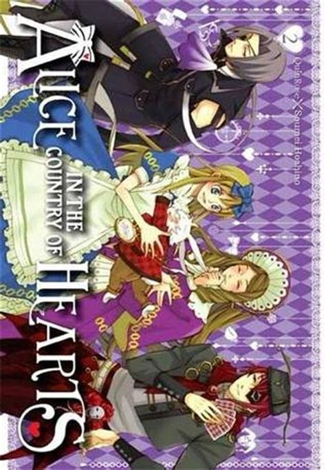 the country of hearts in the country of hearts vol 2 in the