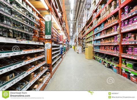 aisle in a home depot hardware store editorial photography