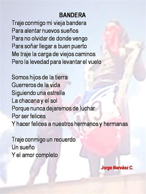 Incre 237 Bles Im 225 Genes De La Nasa Taringa | poemas para el dia de la bandera m 225 s de 25 ideas incre