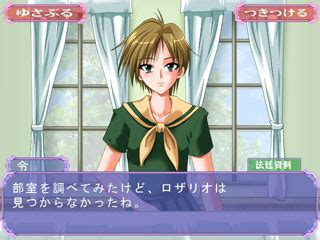 Gyakuten Saiban 5 Wright 5 Jpn pc jp sama ga gyakuten etape de l hiver