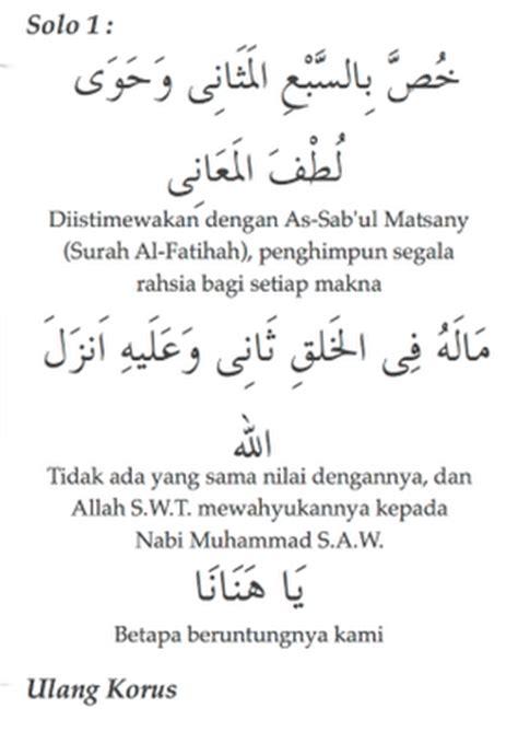 lyrics dan arti qasidah ya hanana dengan lirik dan ucapan tahun baru 2013