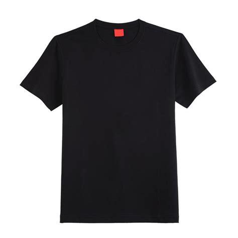 blank t shirt plain t shirt custom t shirt free images at clker vector clip