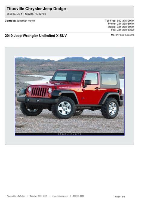 us 1 chrysler dodge jeep 28 images chrysler 2016