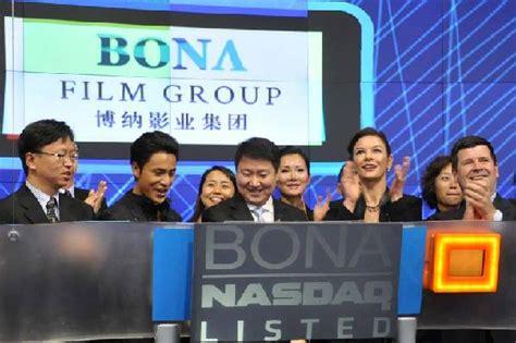 china film group ipo bona rings nasdaq bell for ipo anniversary china org cn