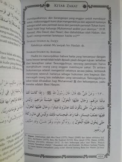 Al Adzkar Imam An Nawawi Ensiklopedi Dzikir Dan Doa buku syarah ringkas bulughul maram toko muslim title