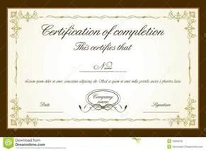 Certificate Templates: PSD Certificate Templates