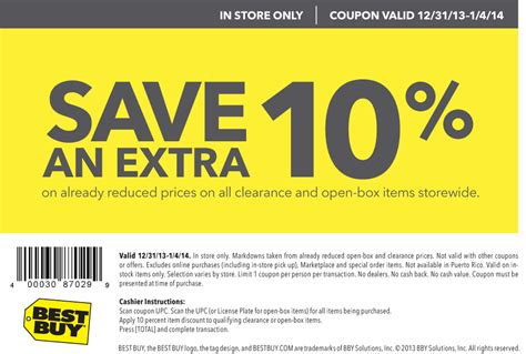 best coupon best buy coupons december 2014