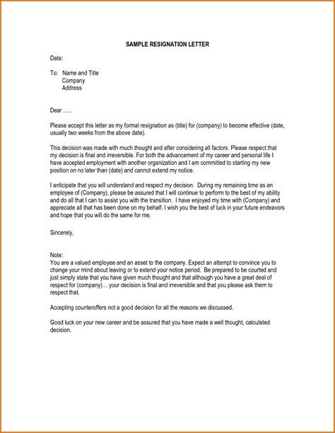 resignation letter for manager free formal resignation letter 16 free