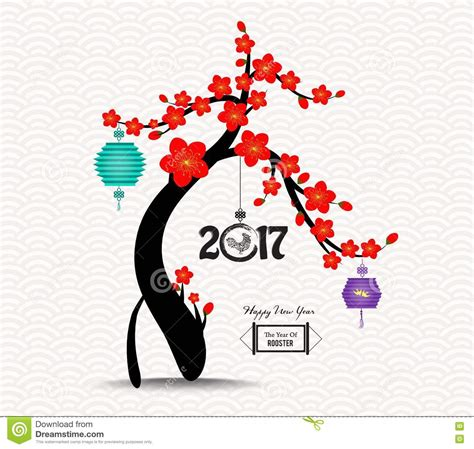 new year blossom tree blossom new year 2017 rooster and background