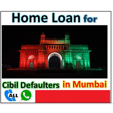 housing loan without cibil housing loan without cibil 28 images how to improve your credit score cibil for