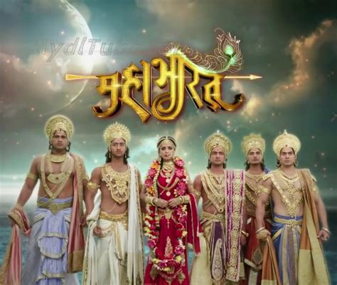 film mahabharata full episode mahabharat episodes star plus