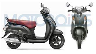 Suzuki Acess 125 Exclusive New Suzuki Access 125 Special Edition With