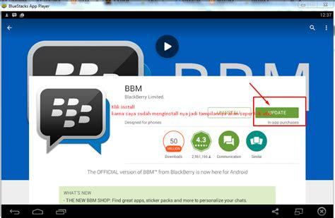 bluestacks untuk laptop aplikasi bluestacks untuk bbm di pc laptop cybernatar