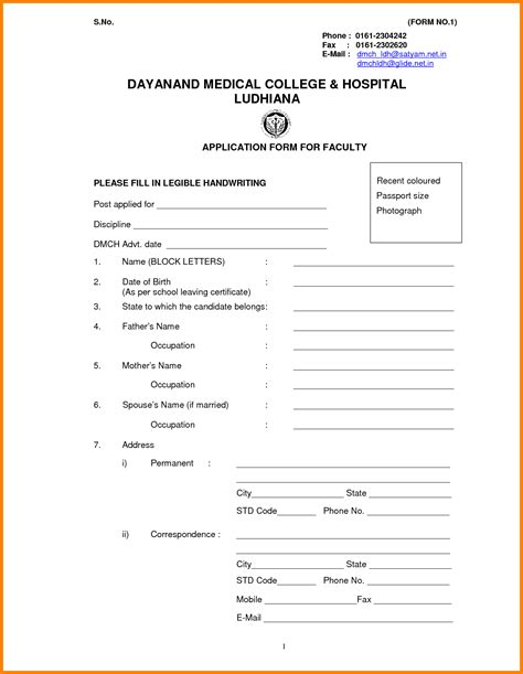 biodata format for vocational training 11 job application letter with biodata ledger paper