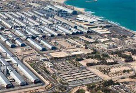 emirates global aluminium ge signs service agreement with emirates global aluminium