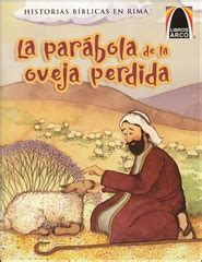 libro spanish novels llamada perdida la serie libros arco tiene las mismas ilustraciones a todo color que hicieron famosa la serie