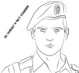 Soldiers Fighting Drawings Sketch Coloring Page sketch template