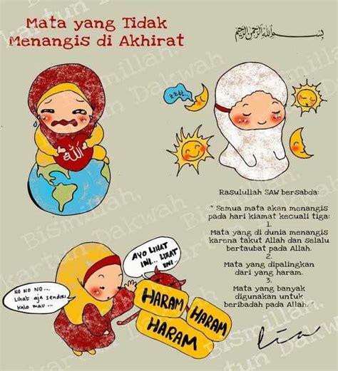 tattoo di mata islam tattoo di mata islam 17 best images about kartun dakwah
