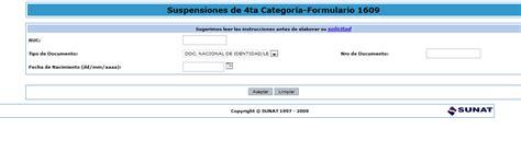 formulario 1609 sunat formulario 1609 sunat newhairstylesformen2014 com