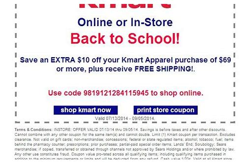 kmart coupon codes free shipping 2018