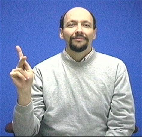 """""""kitchen"""" American Sign Language (ASL)"""