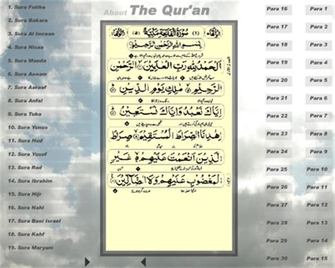 download mp3 quran with urdu translation sweetdagor blog