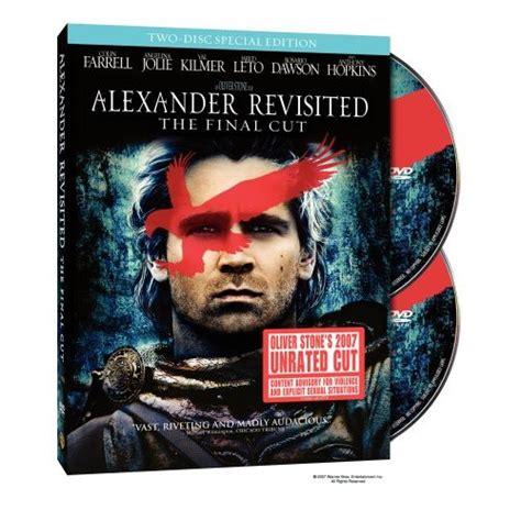 Dvd Original 9 12 Weeks 1 Disc harry s dvd picks and peeks does the 2 weeks of