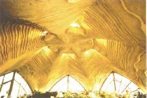 Britzer Garten Grotte by Erdarchitektur