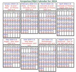 Calendar 2018 And Arabic Hijri Calendar 2017 Printable Calendar Templates