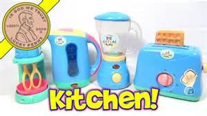just like home just like home kitchen appliance set toaster blender